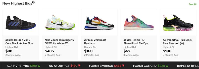 StockX sneakers