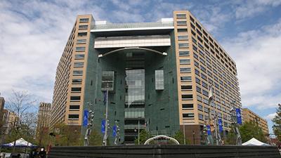 Quicken Loans Detroit office