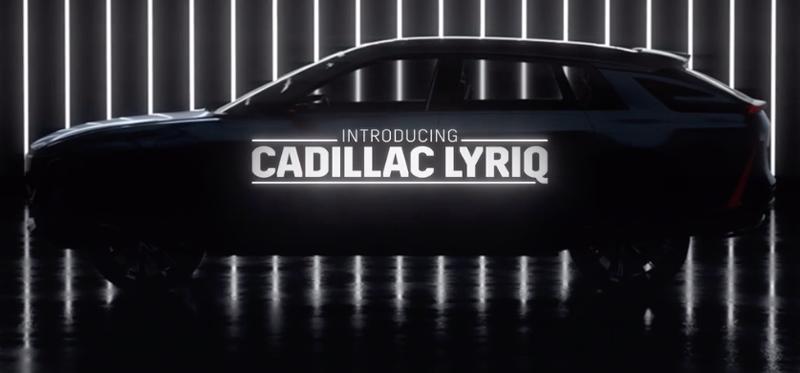 Cadillac teaser image