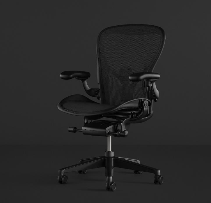 Herman Miller's Aeron gaming chair